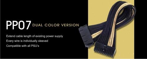 SilverStone PP07 : câbles d'alims pour moddeurs