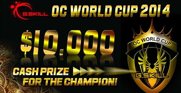 gskill OC world cup 2014