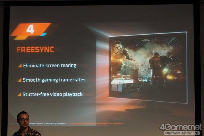 AMD commandements R9 285 (4)