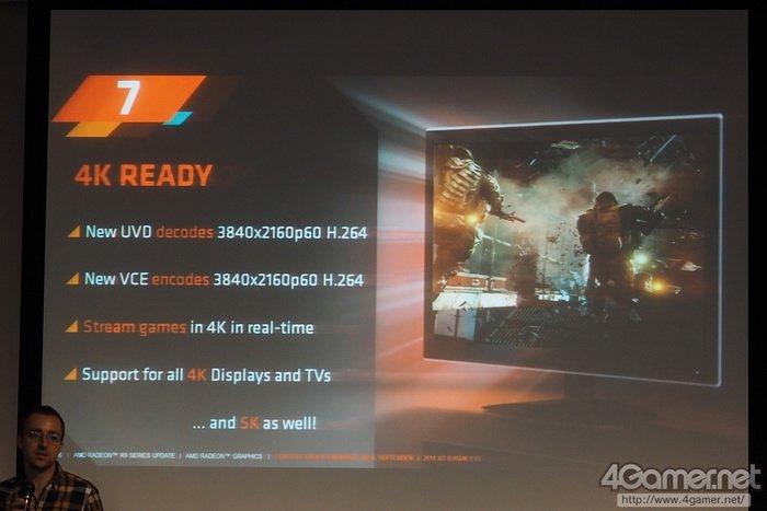 AMD commandements R9 285 (7)