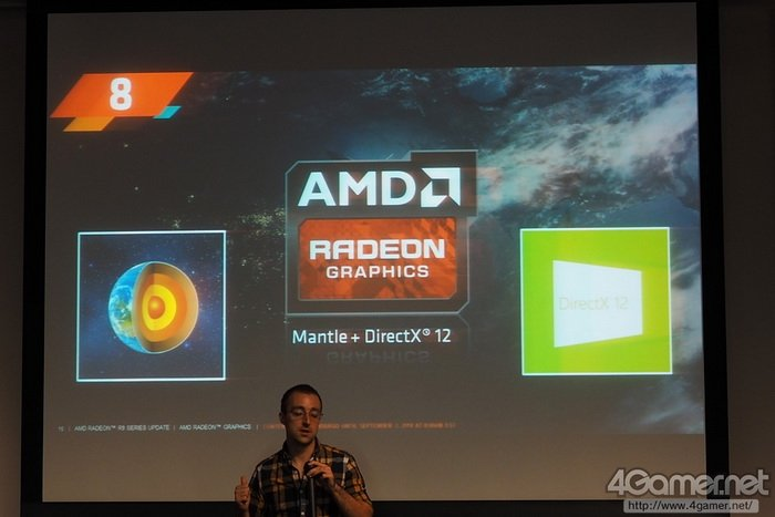 AMD commandements R9 285 (8)