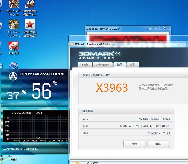 Galaxy GTX 970 3DM11