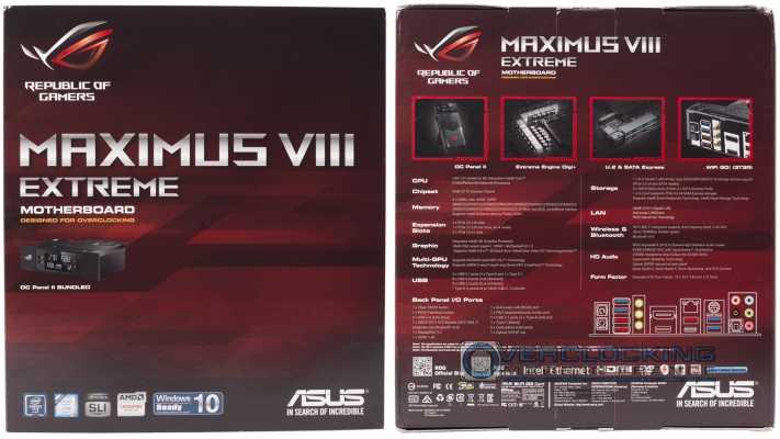 ASUS Maximus VIII Extreme 1
