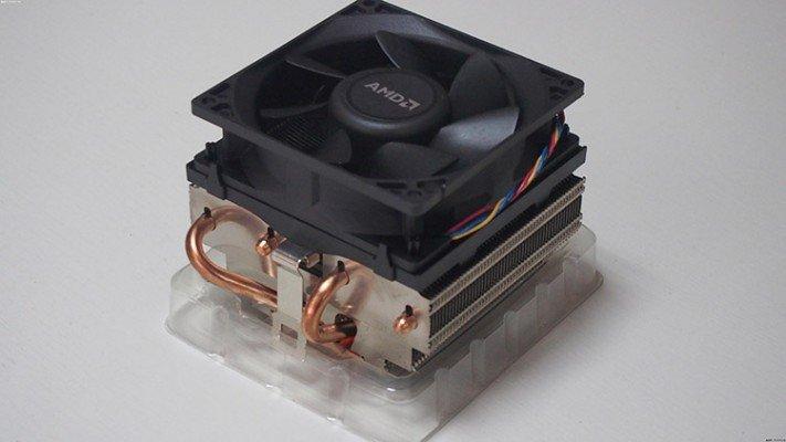 AMD radbox