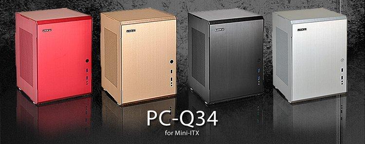 Lian Li PC-Q34 (4)