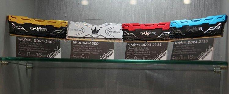 Galax Gamer DDR4 (2)
