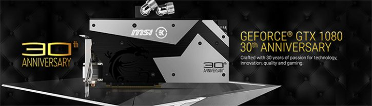 msi-gtx-1080-30th-anniversary