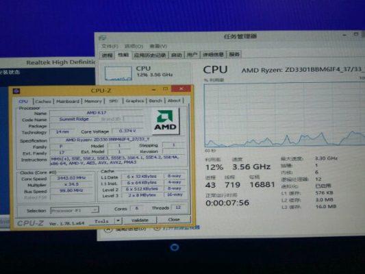 AMD RyZen R5 1600X CPU-Z