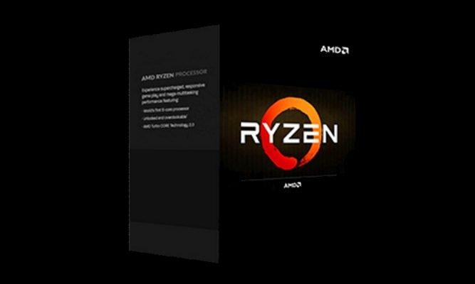 Boîte AMD RyZen
