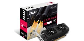 MSI RX 460 Low Profile