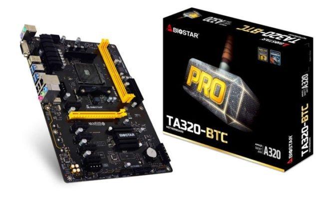 Biostar TA320-BTC