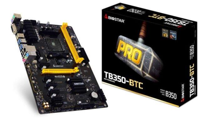 Biostar TB350-BTC