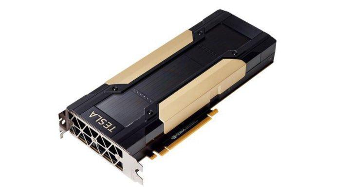 nVidia Tesla V100 PCIe
