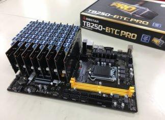 Biostar USB Riser