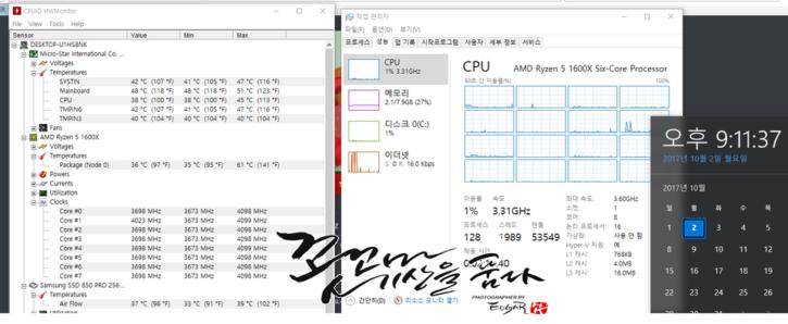 RyZen 5 1600X 8c/16t