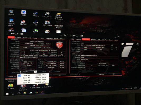 Core i3 8350K sur MSI Z170 XPower Titanium (2)