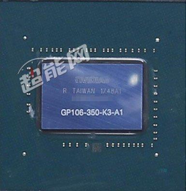 GTX 1060 5 Go GP106-350-K3-A1