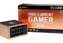 Antec High Current Gamer Extreme