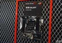 Galax X570M