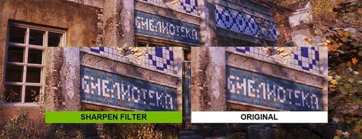 GeForce 436.02 Freestyle Sharpening Filter