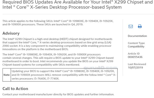 Core i5 7640X et Core i7 7740X compatibilité