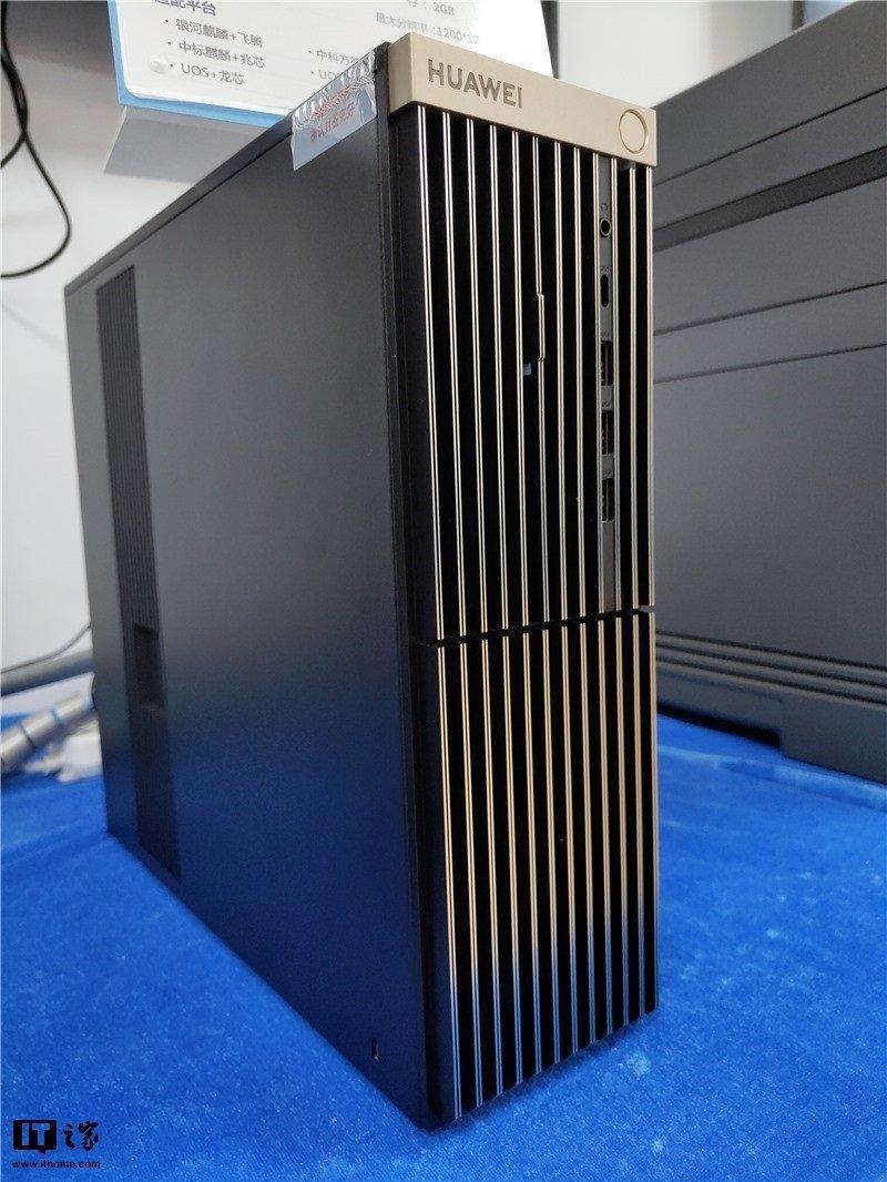 Huawei Kunpeng PC