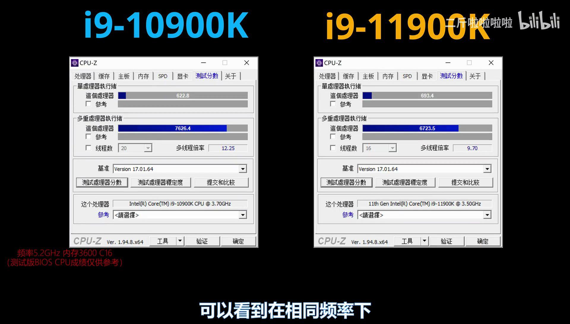 10900K VS 11900K