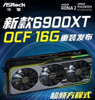 ASRock RX 6900 XT OC Formula