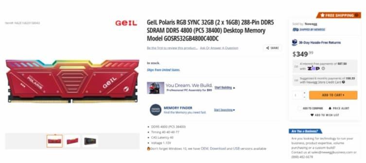 DDR5 vente