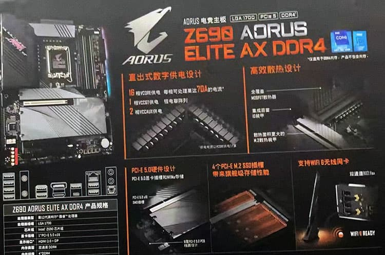 GIgabyte Aorus Z690 Elite AX DDR4